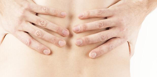 Какви са симптомите на дисковата херния и методите за лечение?