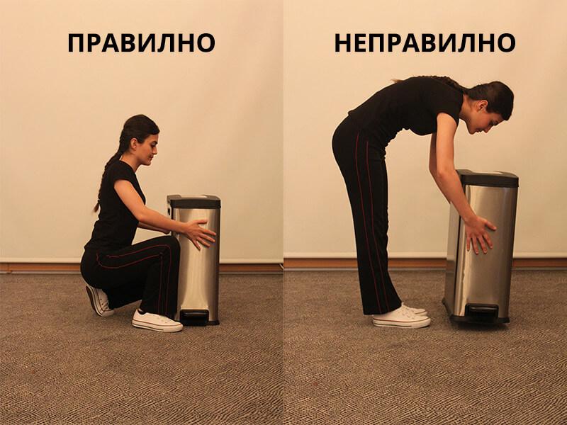 Физически упражнения за кръста - 02