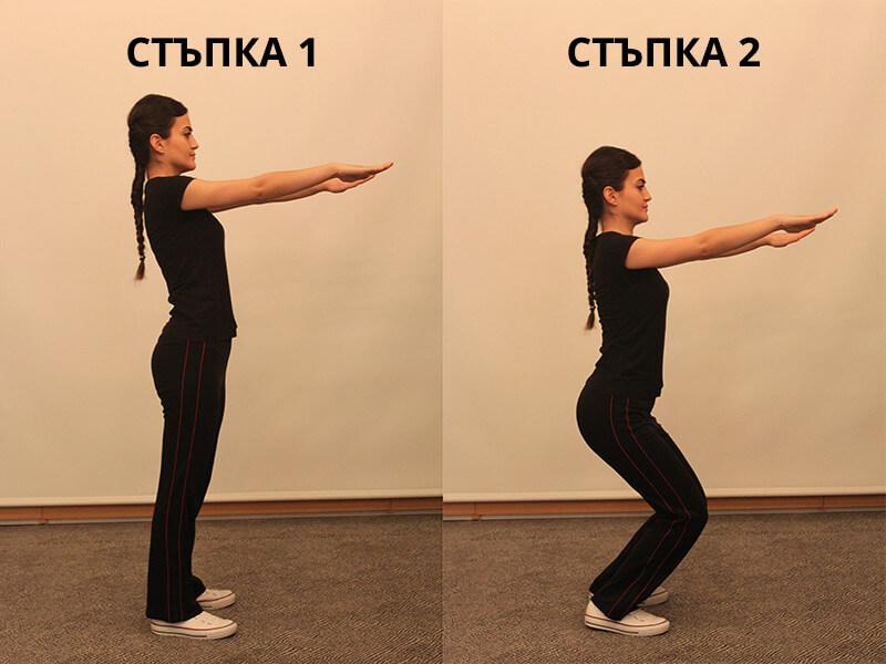 Физически упражнения за кръста - 03